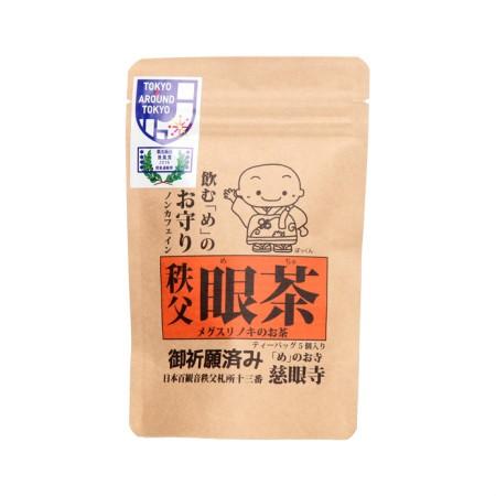 【送料無料】 秩父眼茶 ティーバッグ5袋入 【メール便】 (4589505360209)