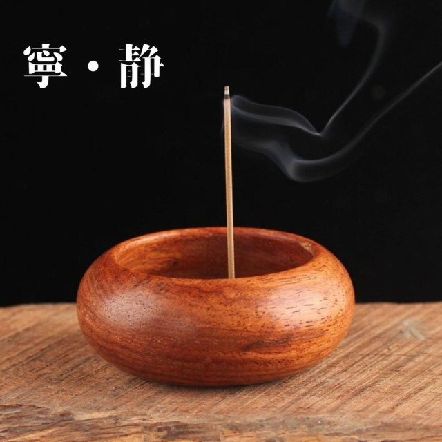 お香立て 線香立て お線香 香炉 ミニ香炉 お香たて おしゃれ 線香皿 香立て 木質 ブラウン ヨガ (ベトナムのナシの木)