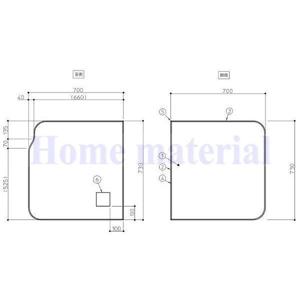 お風呂のふた TOTO 風呂ふた 組み合わせ式 組みふた スクエア浴槽2枚 フロフタ EKK81146SL EKK81146SR (AFKKS81146-SAA21W) 1400×730