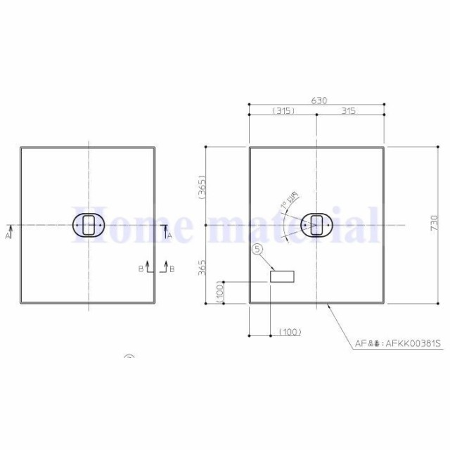 お風呂のふた TOTO 風呂ふた 組み合わせ式 組みふた K1400 スクエア浴槽断熱 2枚 フロフタ EKK81142S 1260×730 2枚