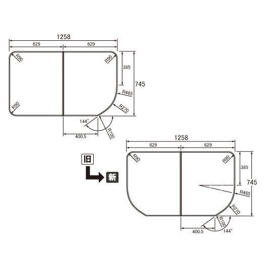 お風呂のふた パナソニック (松下電工 ナショナル) 組みふた 風呂ふた GKU72WKF8KK 745×1258mm