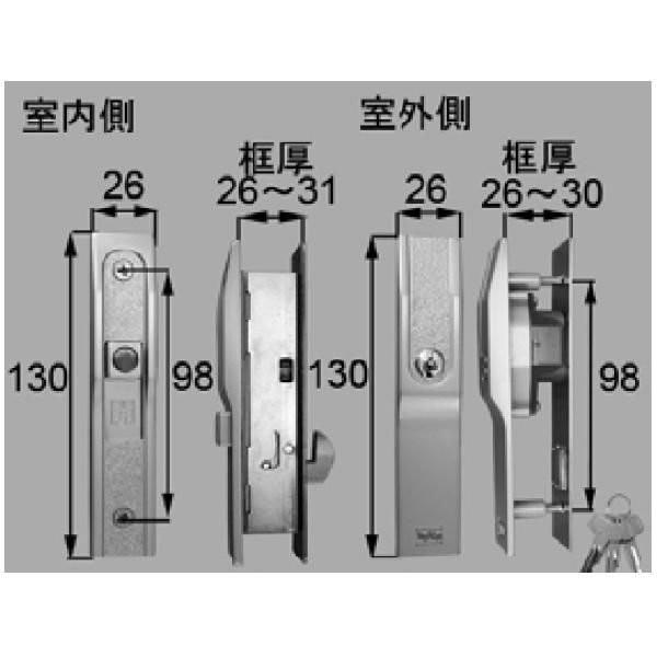 在庫有 1 送料無料 LIXIL トステム 内外錠 商品コード : H1Y60 シルバー色