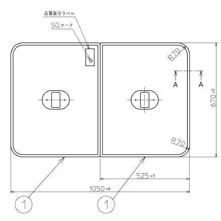在庫有 お風呂のふた TOTO 風呂ふた 軽量把手付き組み合わせ式 組みふた 外寸:1050×670mm PCF1120N #N11 (品番変更PCF1120R #NW1 )トト