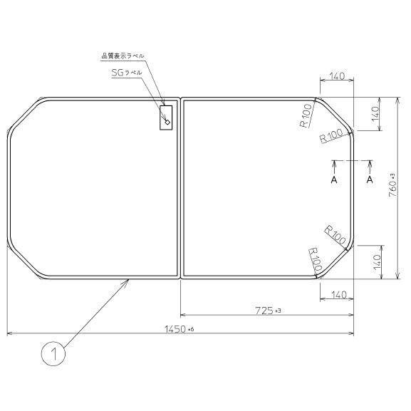 在庫有 1 送料無料 お風呂のふた TOTO 風呂ふた 組み合わせ式 組みふた 外寸:1450×760mm PCF1511R#NW1