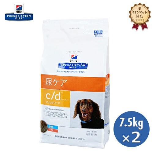 【ヒルズ】 犬用 c/d 7.5kg【2個パック】 尿ケア [療法食]