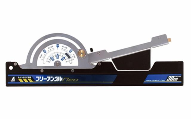 シンワ測定 丸ノコガイド定規 フリーアングル Neo 30cm 73160