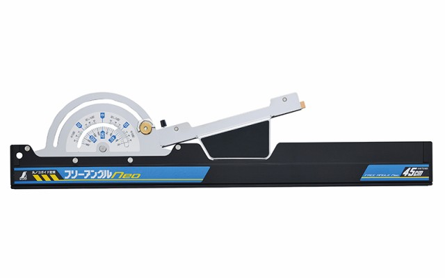 シンワ測定 丸ノコガイド定規 フリーアングル Neo 45cm 73161