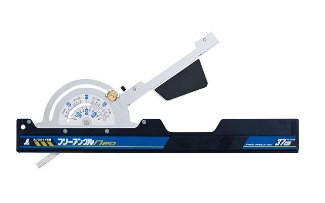 シンワ測定 丸ノコガイド定規 フリーアングル Neo 37cm 73166