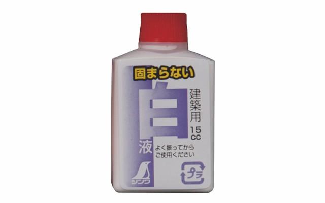 シンワ測定 白液 ミニボトル 15ml 2本入 77839