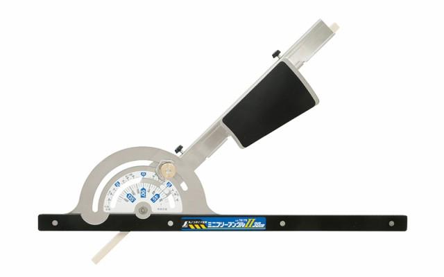 シンワ測定 丸ノコガイド定規 ミニフリーアングル II 30cm 78179