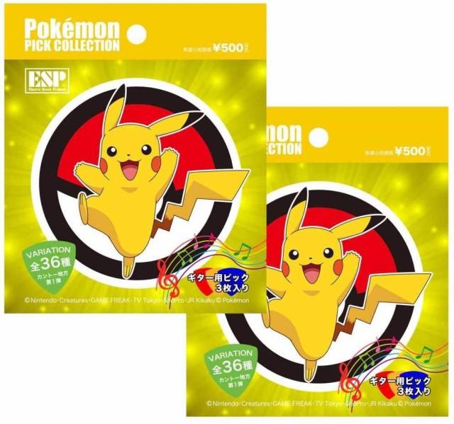 【1パック3枚入x2】ESP ポケモン ピック コレクション カントー地方 第一弾 【送料無料】