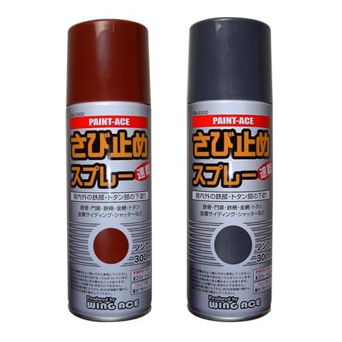 ペイントエース 錆止めスプレー 6本セット(全2色) ウイングエース 熱田資材