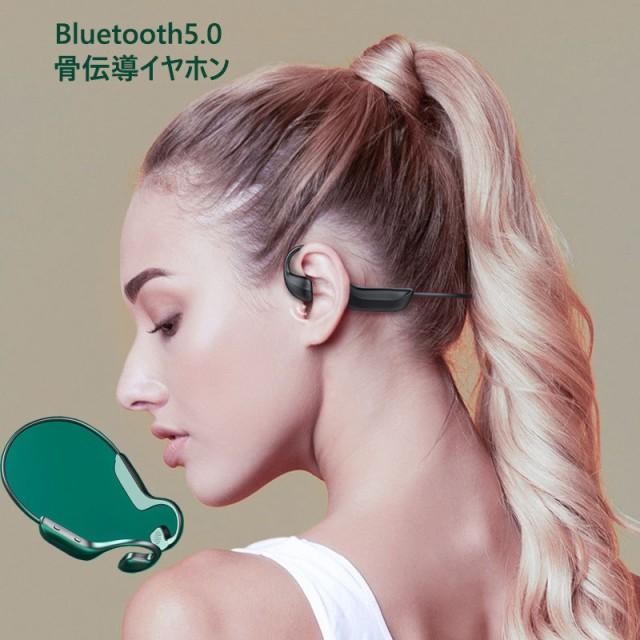 骨伝導イヤホン Bluetooth イヤホン ブルートゥース イヤホン スポーツ ワイヤレスイヤホン 超軽量 耳掛け式 両耳通話 防水 防汗 マイク