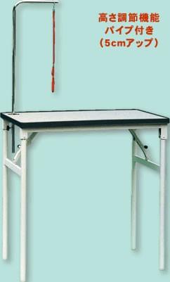 トリミングテーブル DT-750DX (犬用トリミングテーブル) #56687