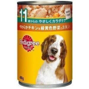 [ペディグリー]Pedigreeチャム 11歳以上用 チキン&緑黄色野菜とお米入り 400g / 犬用 4902397809517 ウェット 缶 ドッグフード いぬ #w-