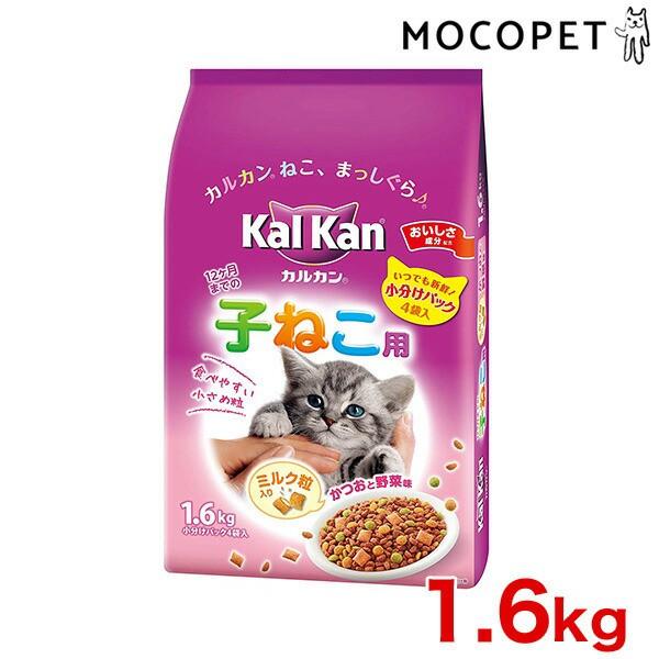 [カルカン]Kalkan ドライ 12か月までの子ねこ用 かつおと野菜味ミルク粒入り 1.6kg / 猫用 キャットフード ドライ 4902397819752 #w-1134