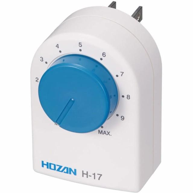 ホーザン(HOZAN) ヒート スピードコントローラー H-17