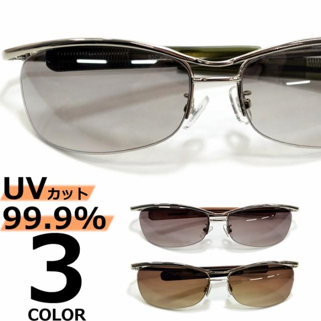 【全3色】 伊達メガネ サングラス ちょい悪 サングラス オラオラ系 強面 ハーフリム ミラーレンズ 伊達めがね だてめがね メンズ レディ