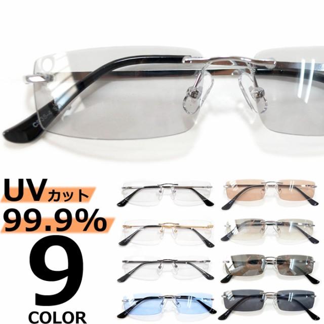 【全9色】 サングラス 伊達メガネ ツーポイント 縁なしスクエア スクウェア 四角 ライトカラーレンズ 薄い色 色付き メンズ レディース