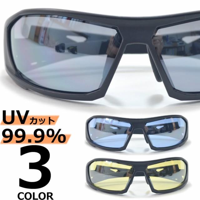 【全3色】 バイク用サングラス 大きいレンズ バイカーシェード ミラーレンズ 調節可能鼻パッド付き メンズ レディース UVカット 防塵 飛