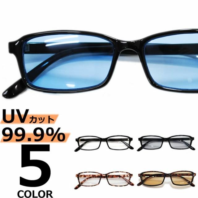 【全5色】 伊達メガネ サングラス ライトカラーレンズ スクエア スクウェア オーバル 薄い色 伊達めがね だてめがね 丸メガネ 丸眼鏡 メ
