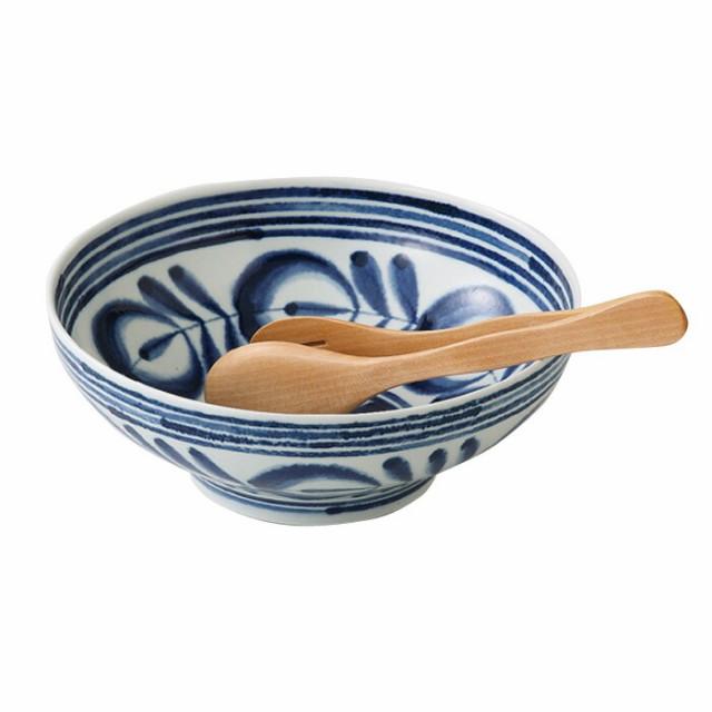 波佐見焼 モダンブルー サラダボール 21センチ ボウル 盛り鉢 木製トングのセット 北欧モダン・ブルー はさみ焼 化粧箱 ギフト