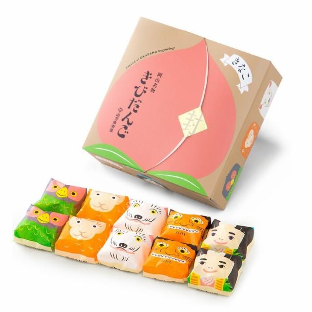 山方永寿堂 【5箱売り】きなこきびだんご 10個入×5箱 産地直送 正規代理店