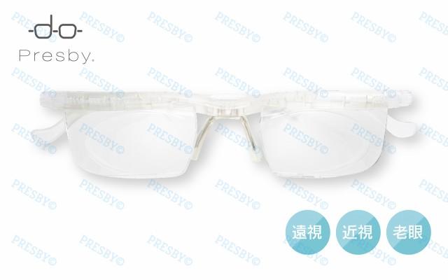 ドゥーライフワン クリア 老眼鏡 シニアグラス おしゃれ 度数調整 度数調節 眼鏡 メガネ 近視 遠視 アドレンズ ドゥーアクティブ プレス