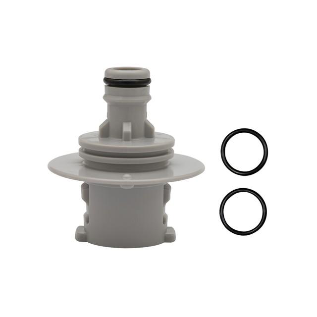 ホース ホースリール オーロラ本体ニップルセット 交換部品 QR201GY2 タカギ takagi 公式 安心の2年間保証