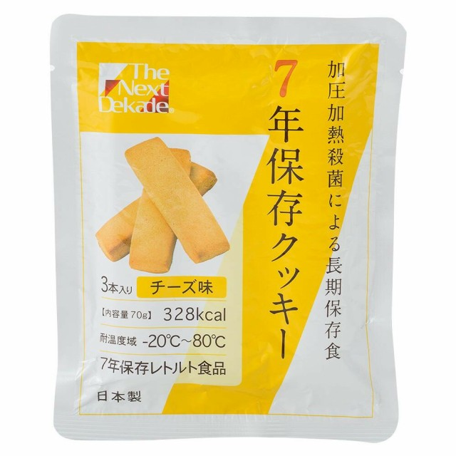 【メーカー直送・代引き不可】 Dekade 7年保存クッキー(チーズ) ×50個