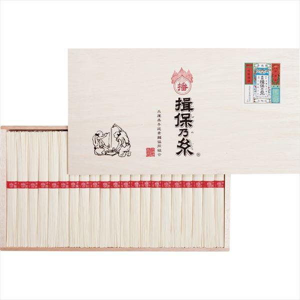 揖保乃糸 上級品 MD-30 4907298523005