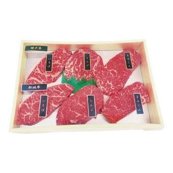 神戸牛 松阪牛 ステーキ希少部位食べ比べセット 2021-258G4