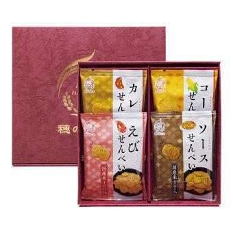 米菓 穂のなごみ 2021-290G6