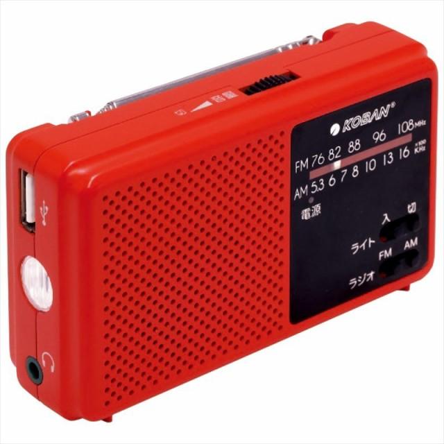 コウバン手回し充電備蓄ラジオ ECO-5 2021apsp4326-086