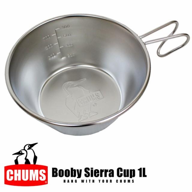 CHUMS チャムス ブービーシェラカップ 1L アウトドア キャンプ ソロキャン レジャー 調理 万能 計量カップ ステンレス カップ 食器 日本