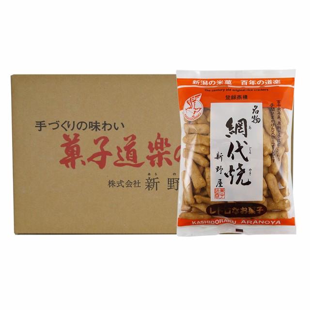新潟名物 網代焼 120g×24袋(1箱) 箱売り まとめ買い 米菓 国産米使用 新潟名物 お菓子