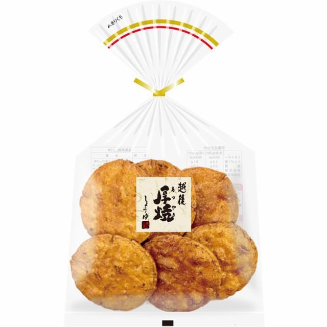 しょうゆせんべい 越後厚焼しょうゆ 6枚入×12袋 越後製菓 国産米100%使用