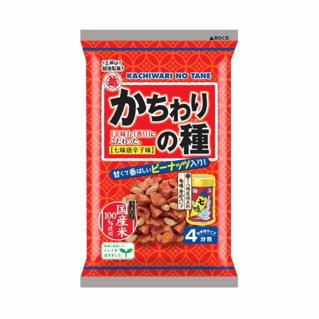 かちわりの種 七味唐辛子味 90g×12袋(1箱) 米菓 八幡屋礒五郎 越後製菓