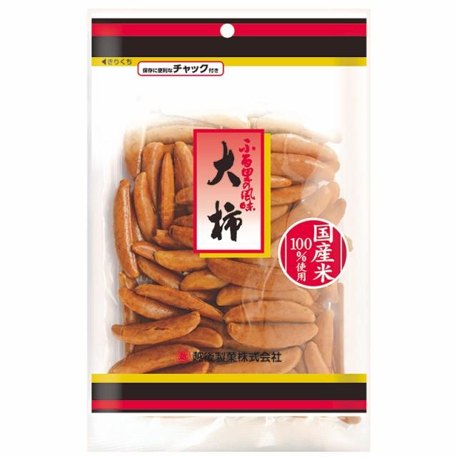 柿の種 大柿 90g×12袋 かきたね 辛いお菓子 越後製菓 国産米100%使用