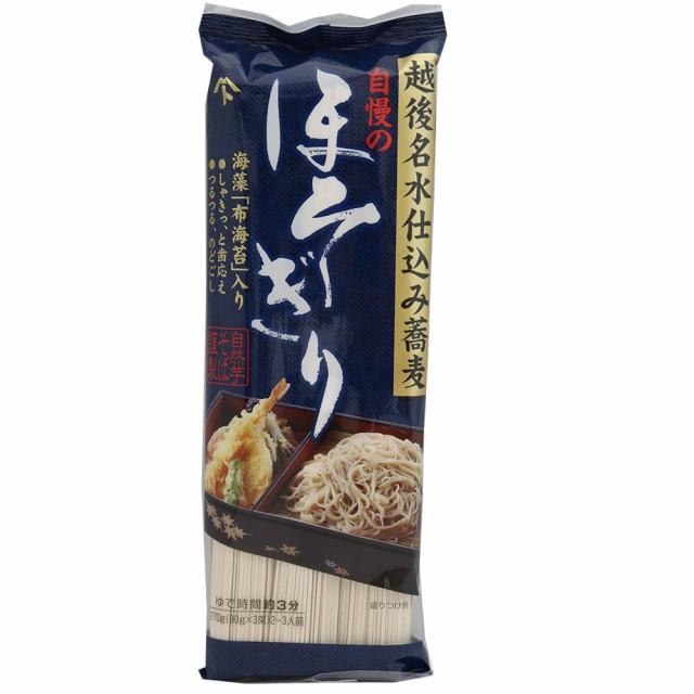 自然芋そば 自慢のほそぎり 270g×15袋 乾麺 蕎麦 ギフト
