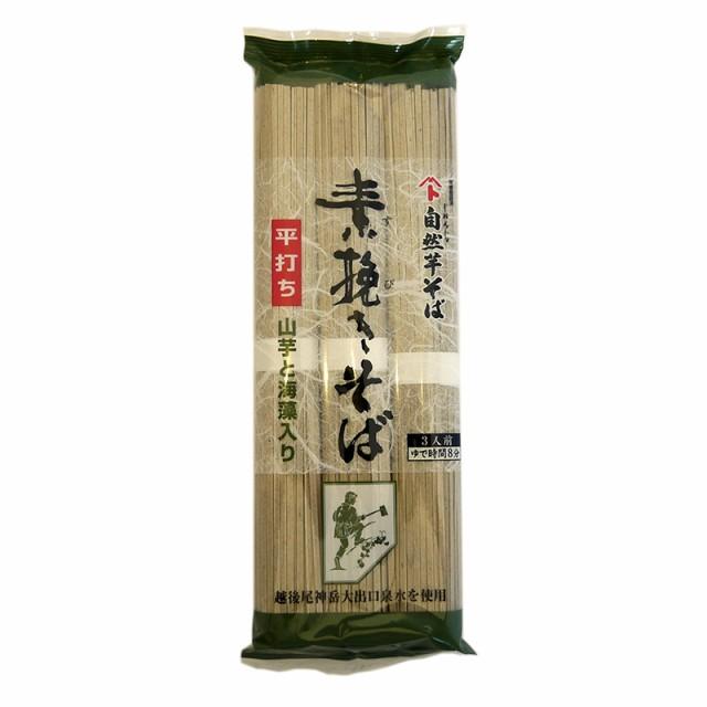 自然芋そば 素挽きそば 300g×12袋入 乾麺 蕎麦 へぎそば 新潟