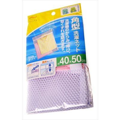 【最大5%引きクーポン有】 LE211 洗濯ネット・角型 送料無料