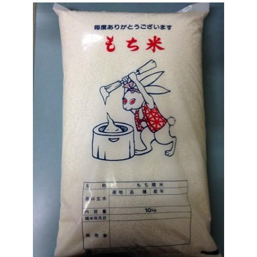 北海道産 もち米 はくちょうもち 10kg 【全国送料無料】
