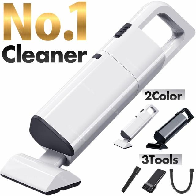 掃除機 車用掃除機 カークリーナー USB 充電式 大容量 ハンディクリーナー 送料無料 120W 車載用品 掃除機 ワイヤレス 強力吸引 車載 乾