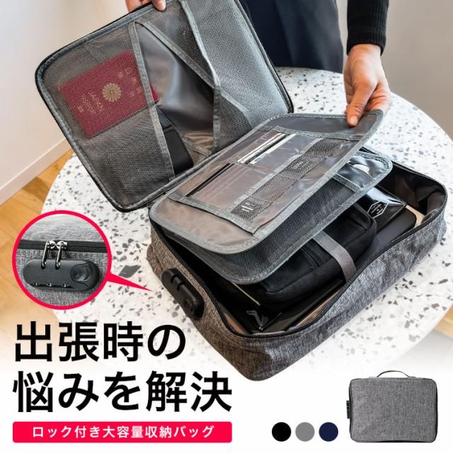 書類バッグ 大容量 A4サイズ ダイヤルロック付き 書類 収納 バッグ レディース メンズ ファイルボックス ファイル ケース スーツケース取