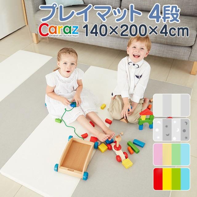 Caraz カラズ プレイマット 4段 折り畳み 防水 防音 赤ちゃん 洗える 滑り止め ベビーマット Wide 140×200×4cm