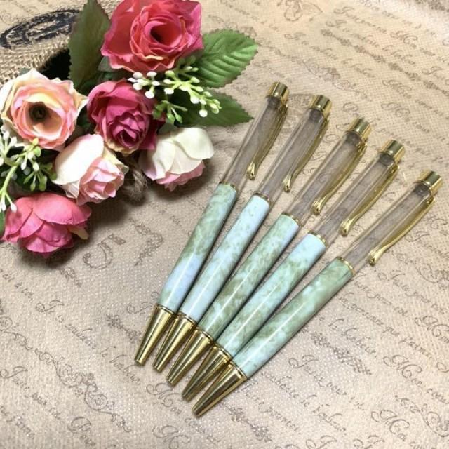 ハーバリウム ボールペン 大理石 高級感 限定カラー ハンドメイド用 手作り用 キット