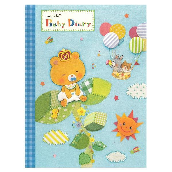 育児日記 日記帳 マルメロ すくすくベアー BD-7110 オリエンタルベリー B5 148頁 オールカラー クリアポケット付き marmelo育児ダイアリ
