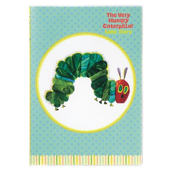 育児日記 日記帳 あおむし D130-16 学研ステイフル 育児ダイアリー Baby Diary 1歳までの赤ちゃんの成長記録が残せます はらぺこあおむし