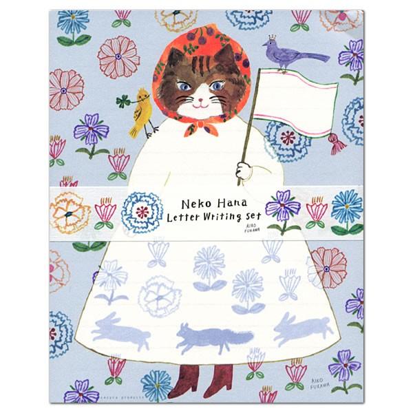 レターセット Aiko Fukawa Neko Hana 20-163 (18) 便箋12枚・封筒4枚 美濃和紙使用 表現社 あいこふかわ ねこはな大人 オシャレ シンプ